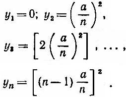 how to solve definite integrals step by step